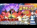 [3DS/포켓몬스터 썬]울트라비스트(UB02 익스팬션 매시붕) -61화- 초심자 데브리와 포켓몬 모험!!