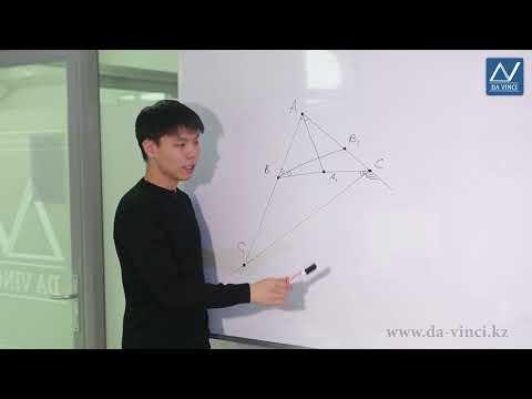 Теоремы менелая и чевы видеоурок