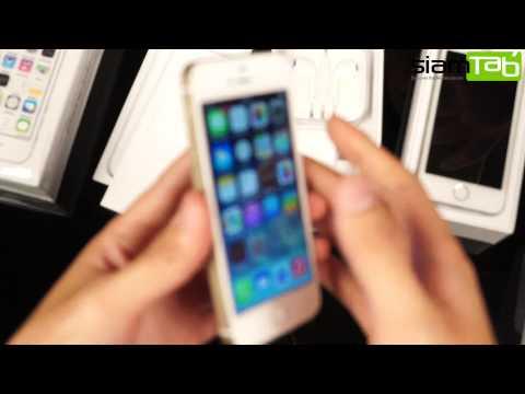 พรีวิวแกะกล่อง iPhone 5s สีทอง
