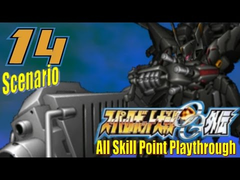 Super Robot Taisen OG Gaiden Walkthrough - Scenario 14: Spac