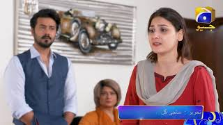 Dour - Episode 13 Promo - Tonight at 8:00 PM only on Har Pal Geo