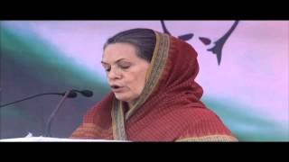 Sonia Gandhi Addresses Public Rally at Raiganj, West Bengal, 22 April 2014