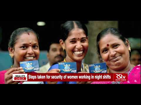 How Modi Govt empowered the women in the last 5 years