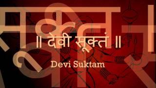 Devi Suktam | Ya Devi Sarva Bhuteshu | with Sanskrit lyrics