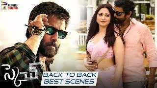 Vikram's Sketch 2019 Latest Telugu Movie | Back To Back Best Scenes | Tamanna | 2019 Telugu Movies