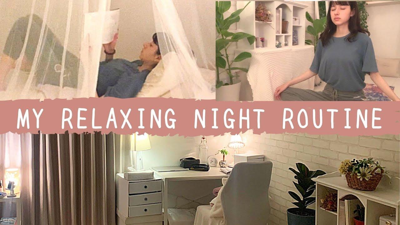 【 リラックスしたい夜のナイトルーティン 】Realistic Night Routine ❤︎