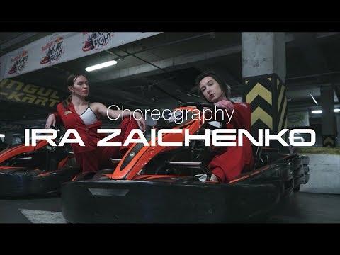Cardi B – Motorsport | Choreography by Ira Zaichenko | D.Side Dance Studio