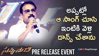 Koratala Siva about Ninnu Road Meedha Song | Savyasachi Pre Release Event | Naga Chaitanya | Nidhhi