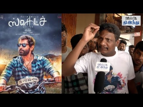 Sketch First Show Fans Reaction | Vikram | Tamannaah | Soori | Sriman
