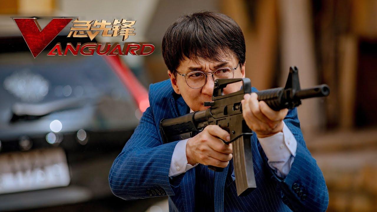 Download Jackie Chan's VANGUARD (Official Trailer) - In Cinemas 25 January 2020