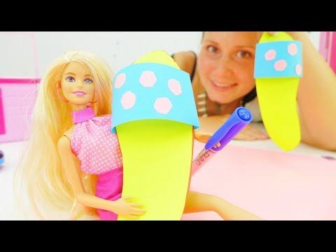 Видео для девочек. Кукла Барби и МОДНЫЕ шлепки из бумаги. Видео одевалки с куклами