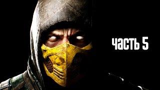 Прохождение Mortal Kombat X — Часть 5: Соня Блейд
