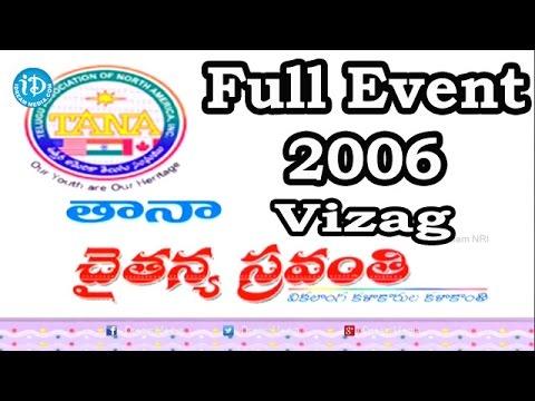 TANA Chaitanya Sravanthi 2006 Full Event - Vizag