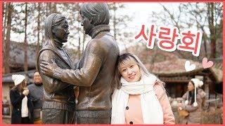 มีความพยายามถ่ายรูป @นามิ เกาะดังแห่งเกาหลี ☀ Sunbeary