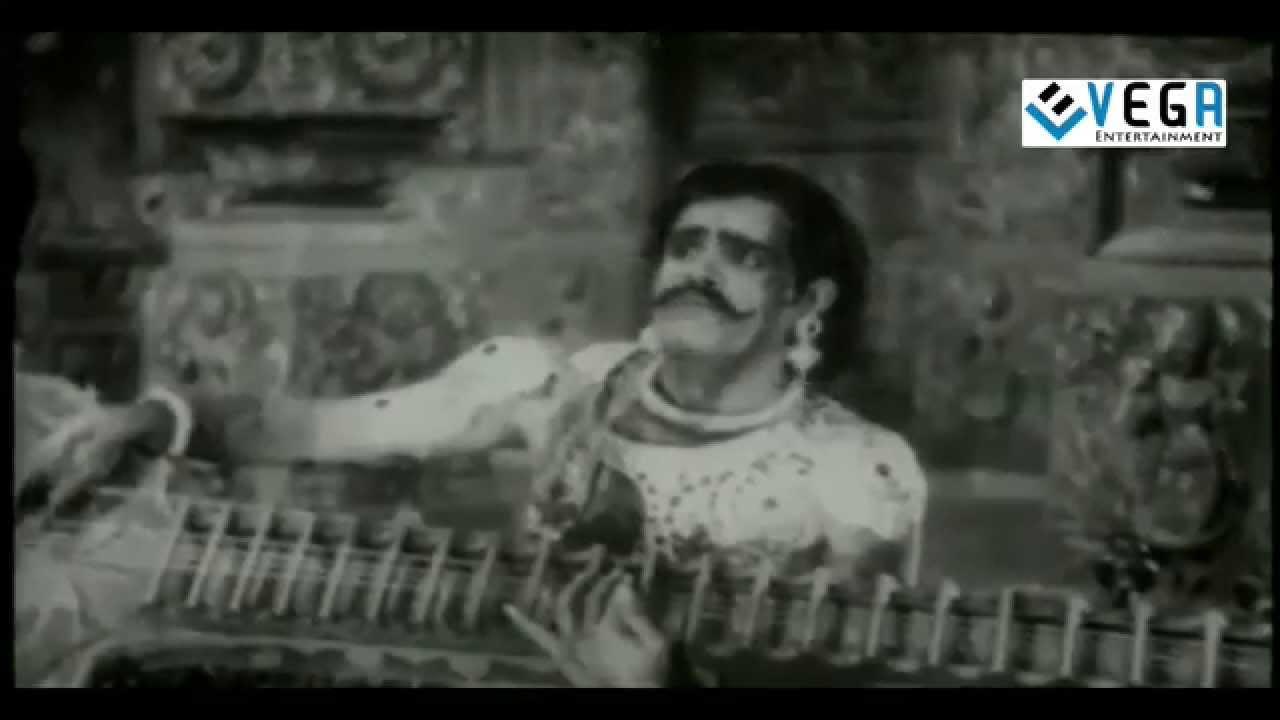 Watch ramayanam