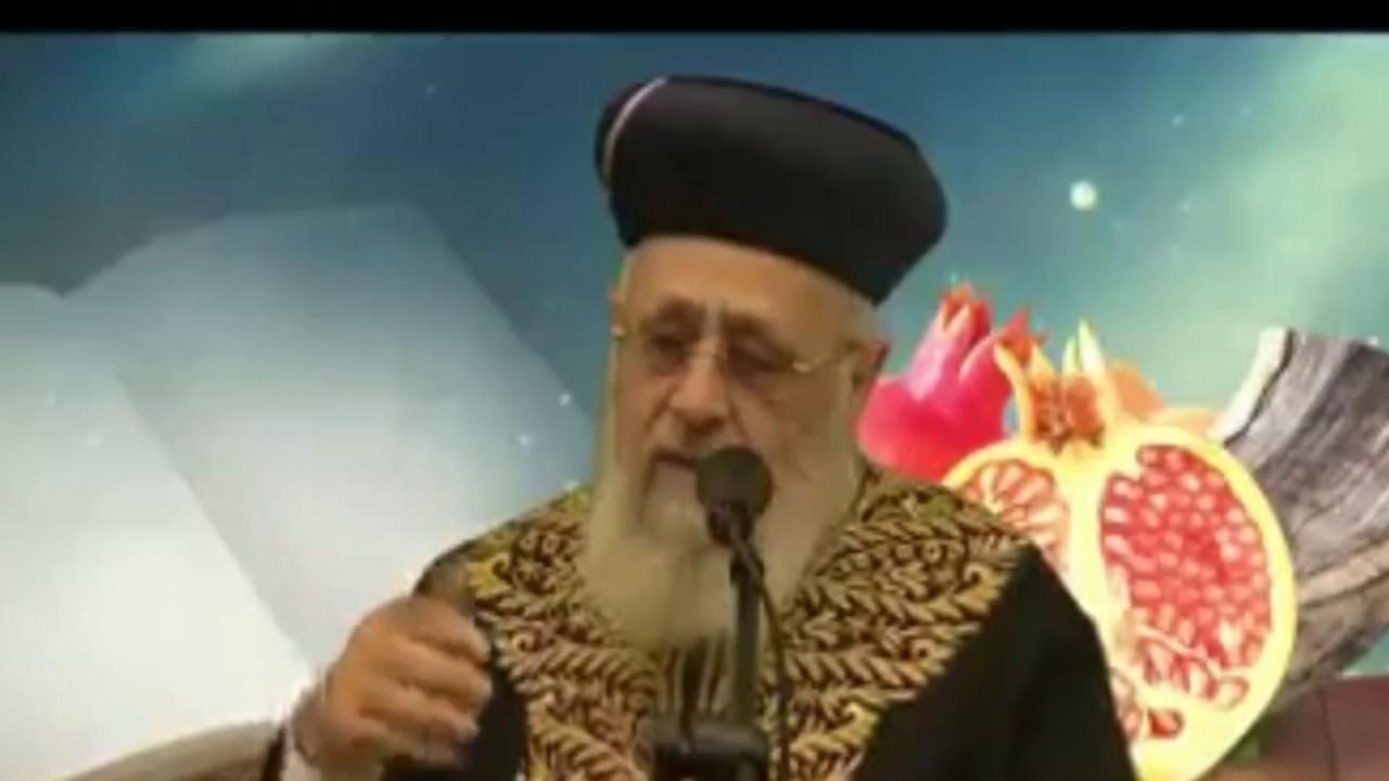 """הרב יצחק יוסף מספר על מקרה מפחיד שקרה למרן הרב עובדיה זצוק""""ל"""