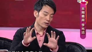 超级访问 20120401:李光洁回避王珞丹绯闻