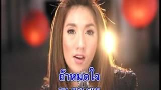 หมดอารมณ์ - พริกไทย 【Official MV】