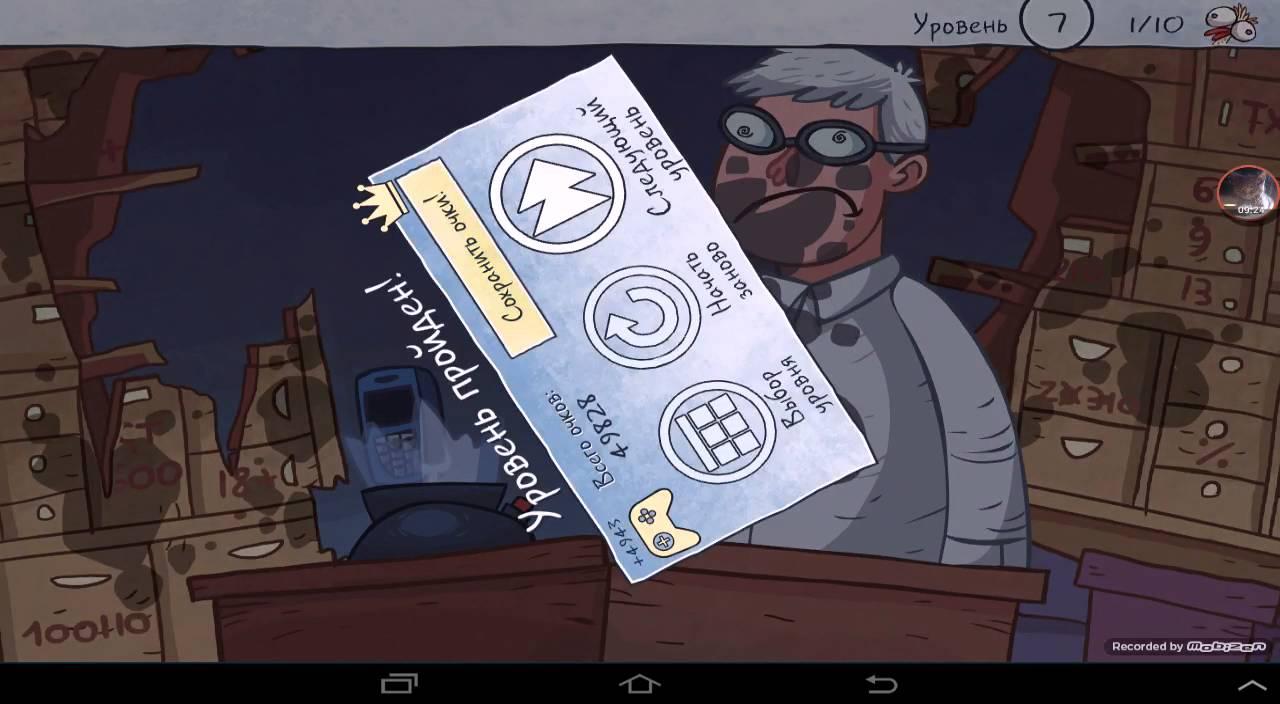 Игра Trollface Quest 2 бесплатно - Онлайн игры - Vnutri info