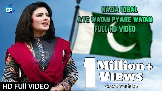 Nazia Iqbal New Songs 2017 | Aye Watan Pyare Watan Full Video - Original Songs Ustad Amanat Ali Khan