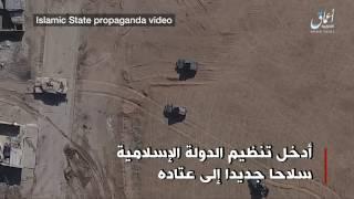 تنظيم الدولة يستخدم طائرات بدون طيار