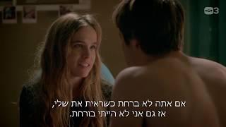 הנשיקה של דנה ולב - מתים לרגע 2