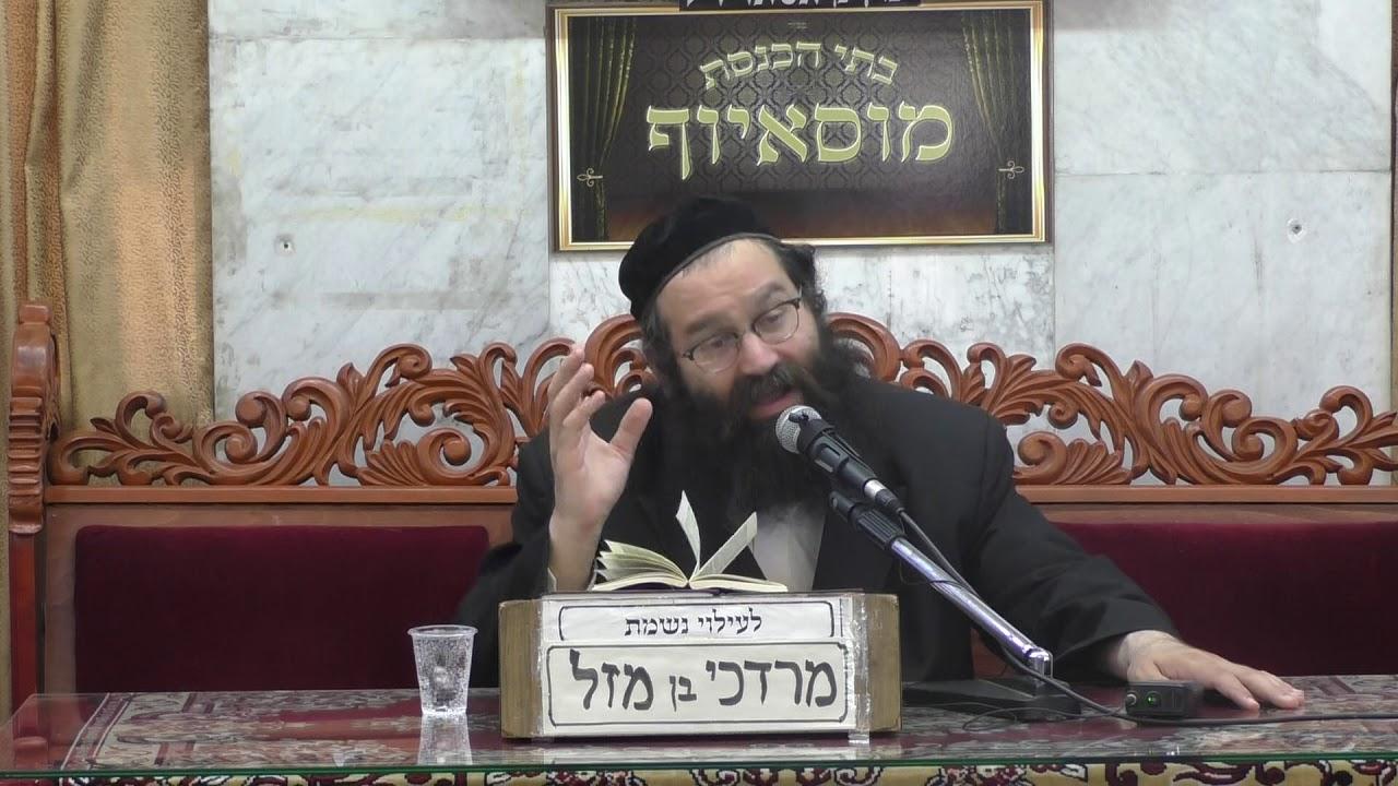 הרב אברהם קורדובה עבודת השם בראש השנה