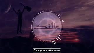Музыкальные Клипы 2019-2020 24/7