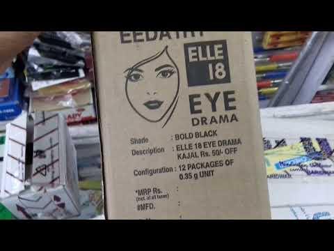Lakme cosmetics product wholesale | cosmetics wholesale market in india | cosmetics business ideas