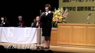 2012.4.11 FSGカレッジリーグ合同入学式