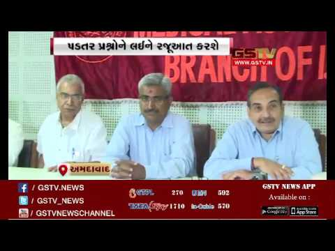 Ahmedabad: Chemist to appeal in Delhi about demands