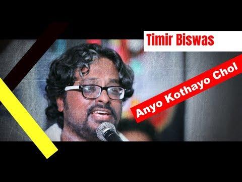 Timir Biswas |  Anyo Kothayo Chol | Bengali song