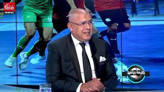 لماذا غاب المغرب عن كاس افريقيا للميني فوتبول