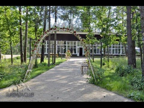 База отдыха Зеленый бор, Брянская область