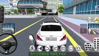 다이아몬드TV 현기자 깜빡이소리 카니발/K5 쏘렌토