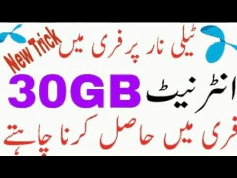 Telenor free Internet 30gb by new trick working new code 2018