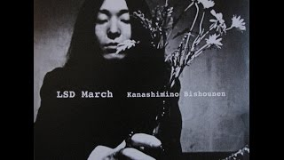LSD March: Kanashimino Bishounen LP - When I Die, Hell Awaits