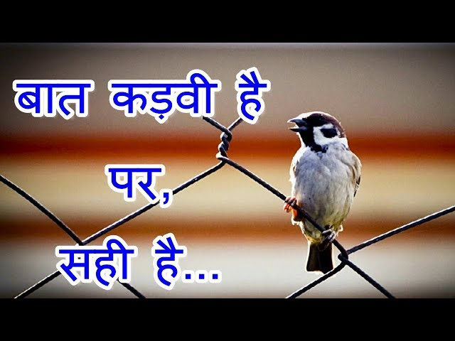 ??????? - ??? - hindi suvichar - inspirational life quotes - motivational quotes.