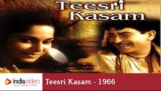 Teesri Kasam, 1966, 183/365 Bollywood Centenary Celebrations | India Video