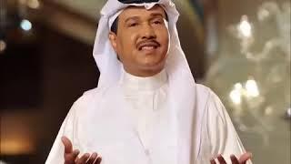 محمد عبده | يوم اقبلت صوت لها جرحي القديم