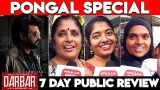 Darbar 7 Day Public Review | Darbar 7 Day Review | 7 Day Darbar Review | 7 Day Darbar Public Review