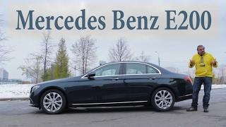 Mercedes Benz E200 Мерседес Бенц Е200 СТОК 29 смотреть