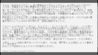 将軍・徳川慶喜を生で見た105歳のおばあちゃんの出現にネット上が騒然!...