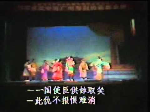 粤剧 : 【刁蛮公主】 第 1 场 b (Dec1984); 王凡石, 红虹 Performed in Singapore MUSIC02