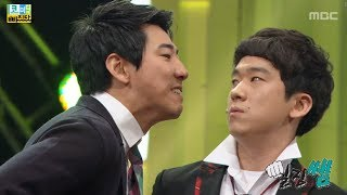 Fall in Comedy, Gangster Teacher #03, 일진쌤 20131118