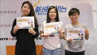 Publication Date: 2018-10-25 | Video Title: 42  涼州詞  德望學校(中學部)