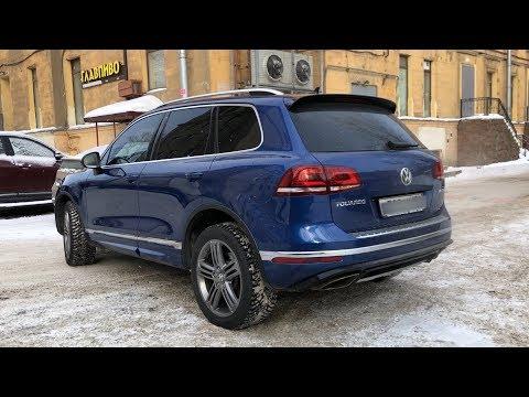 VW Touareg R-Line! Потеря в цена 700 тысяч за 2 года! Выгодна ли покупка?