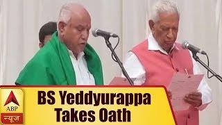 BS Yeddyurappa Takes Oath As The 23rd CM Of Karnataka | ABP News