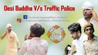 Desi Buddha v/s Traffic Police || Desi Students ||