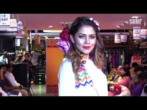 Boishakh:1425 Fashion Show @ Khilgaon I Sailor
